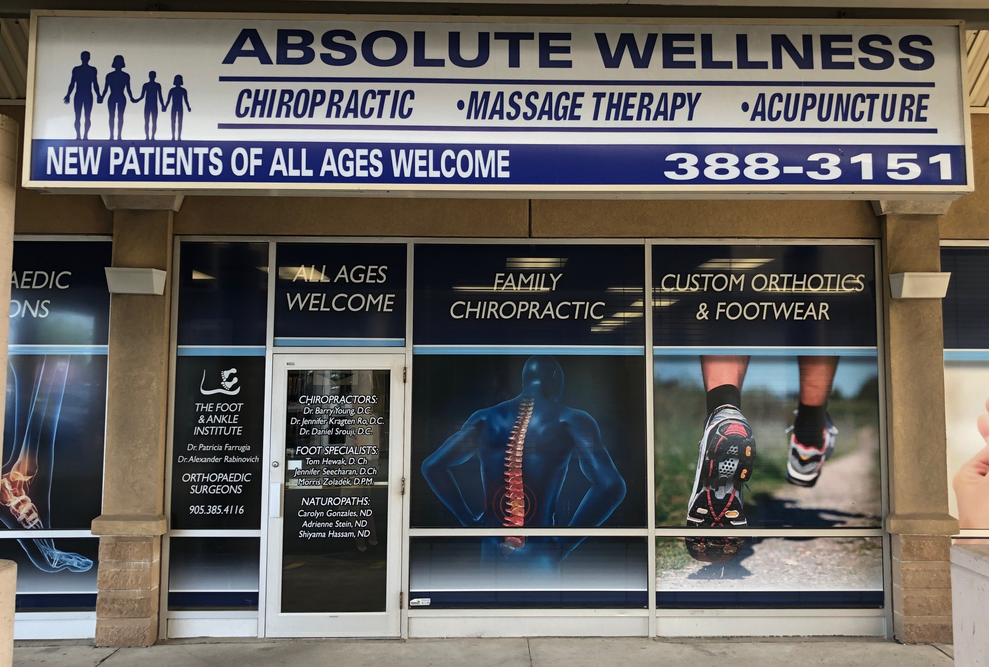 Absolute Chiropractic and Wellness Hamilton Front Entrance